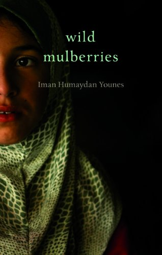 Wild Mulberries by Iman Humaydan Younes